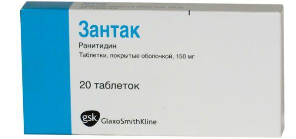 Зантак фото