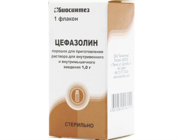 Цефазолин фото