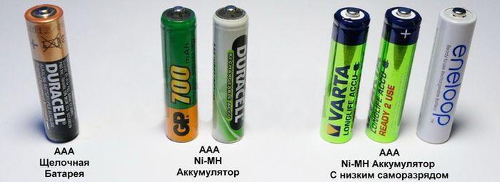 Отличия батарейки и аккумулятора фото