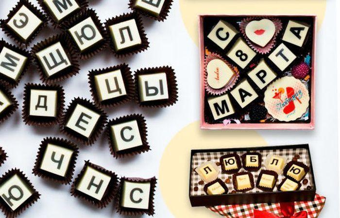 Буквы из шоколада фото