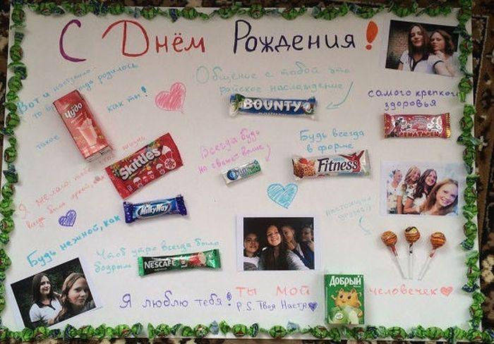 Плакат с шоколадками девушке фото