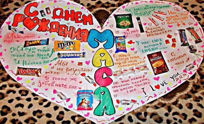Фигурный плакат с шоколадками фото