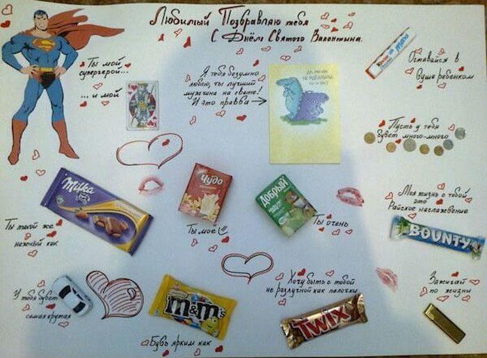 Плакат с шоколадками любимому фото