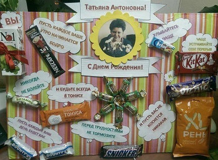 Плакат с шоколадками начальнику и коллеге фото