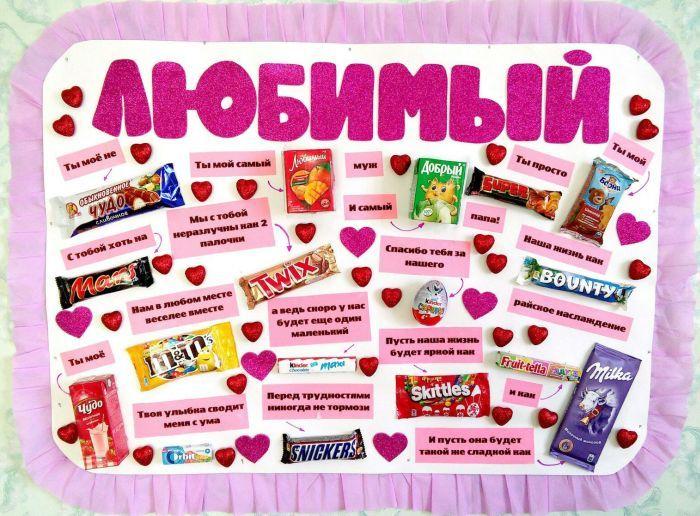 Оригинальные плакаты с шоколадками фото