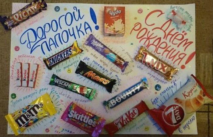 Плакат с шоколадками папе фото