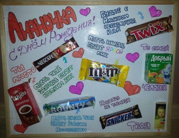 Плакат с шоколадками подруге фото