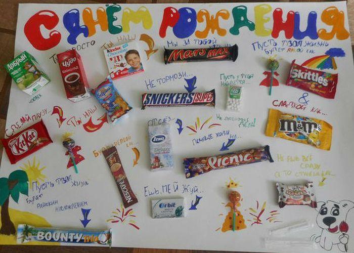 Прикольные плакаты с шоколадками фото