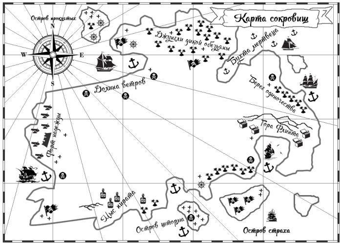 Карта клада шаблон фото