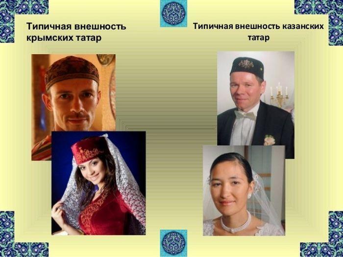 Крымские и казанские татары фото