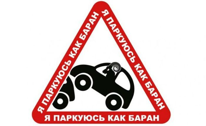 Наклейка на авто фото