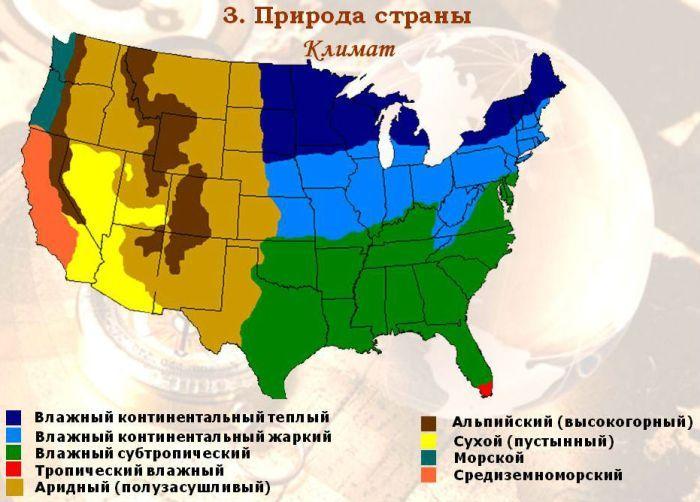 Пустыни в США фото