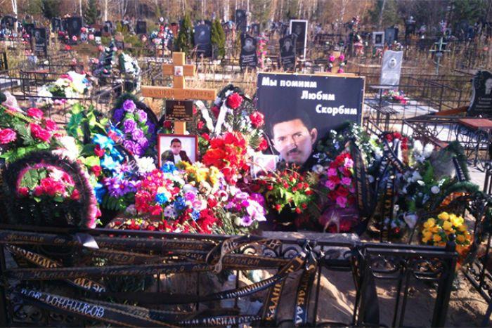 Аркадий Кобяков похороны фото