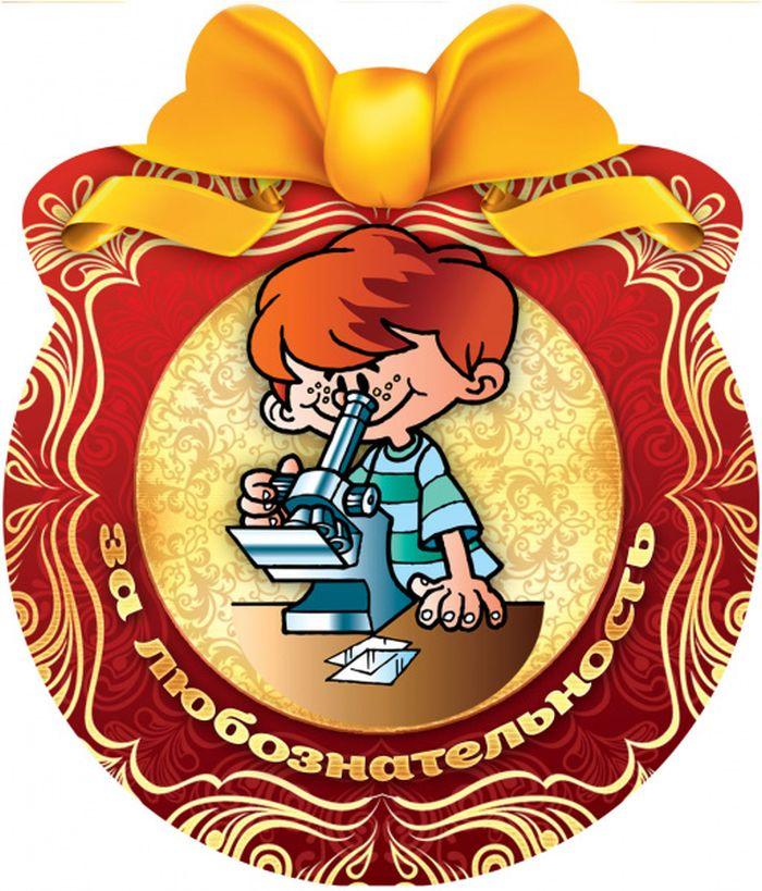 Бумажные медали фото