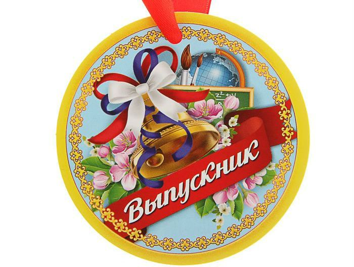 Медаль для выпускника фото
