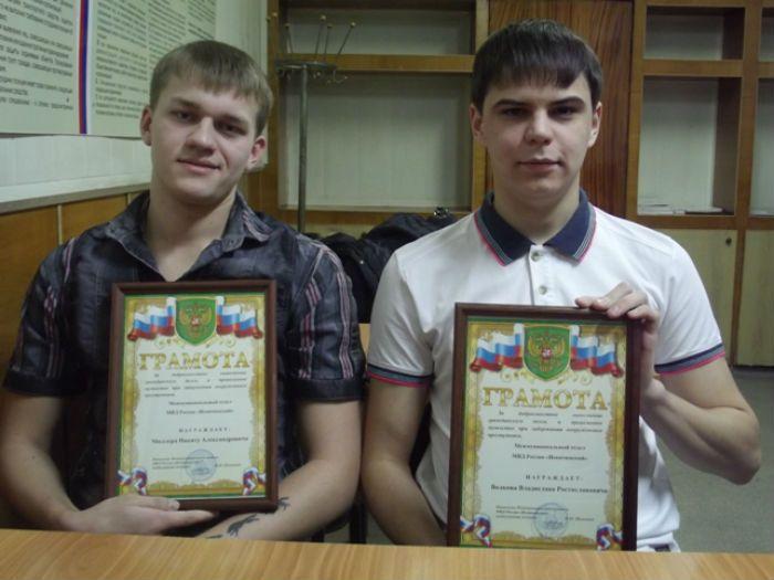 Миллер Никита и Волков Влад