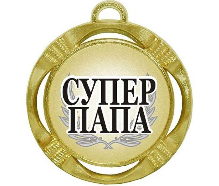 Медаль папе фото