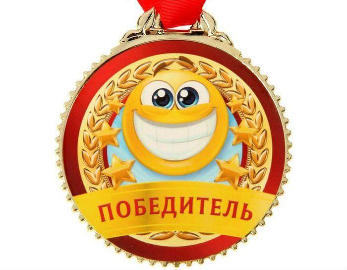 Медаль для победителей фото