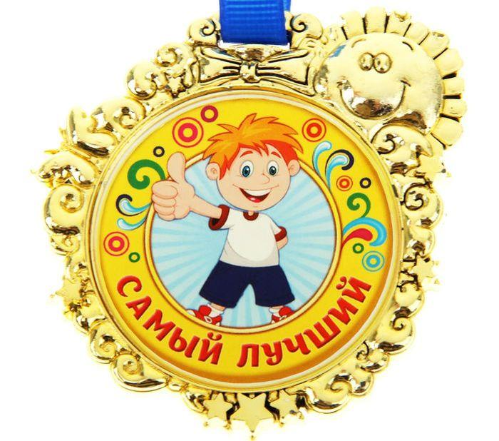 Медаль самым лучшим фото