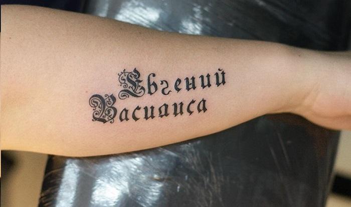 татуировка на руке фото
