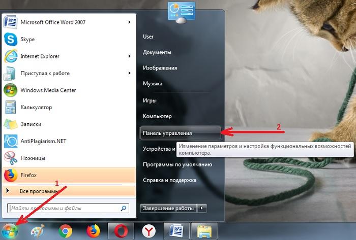 перезагрузка браузера фото