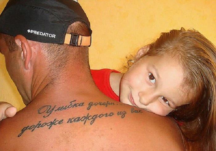 тату о дочери фото