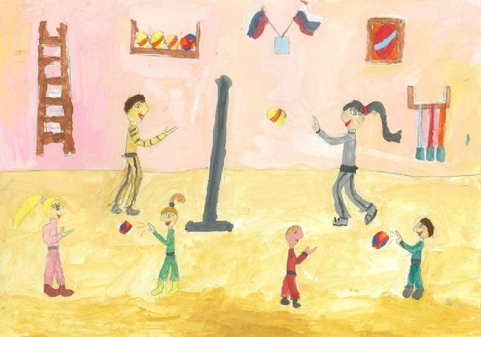 Картинка на тему физкультура
