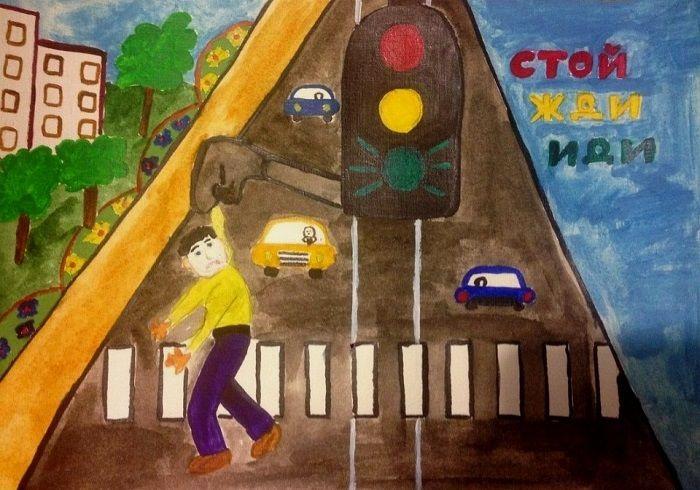 Картинка по теме пешеходный переход