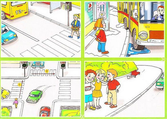 Плакат на тему Тротуар