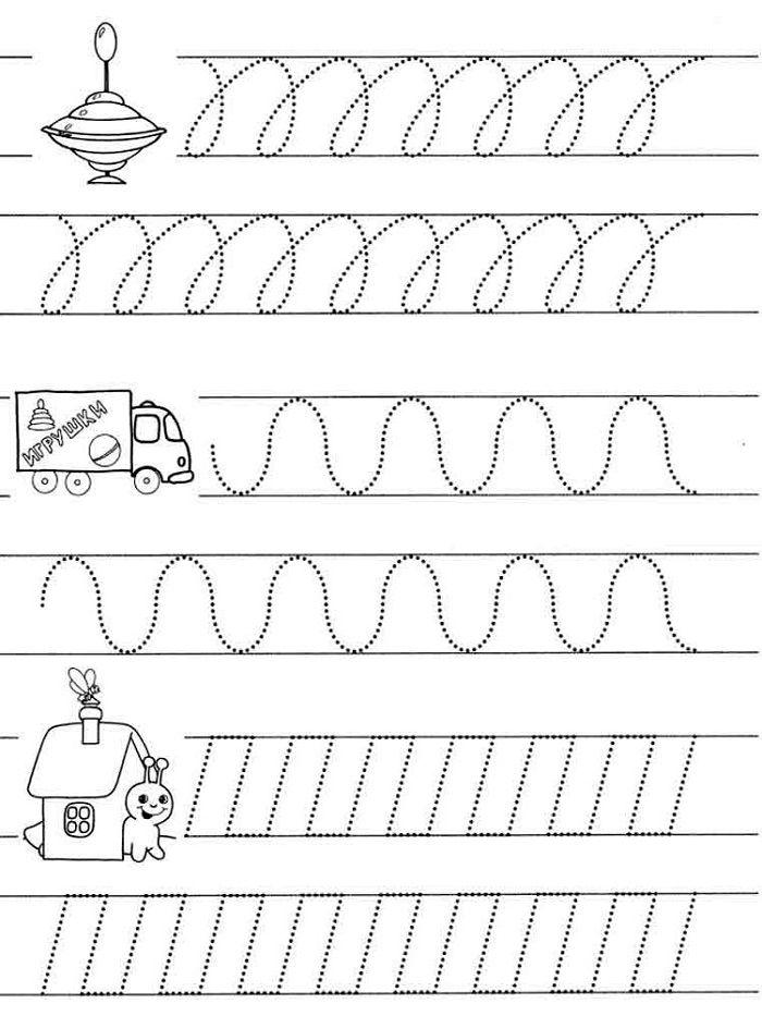 Прописи палочки-крючочки для детей