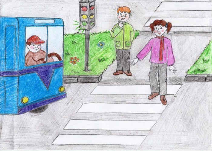 Рисунок по правилам дорожного движения