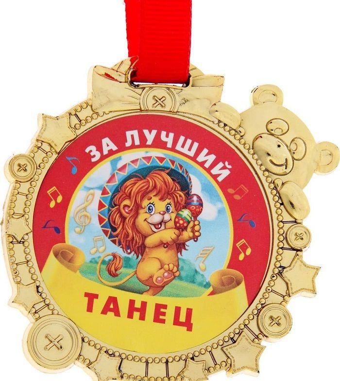 Тексты для медалек