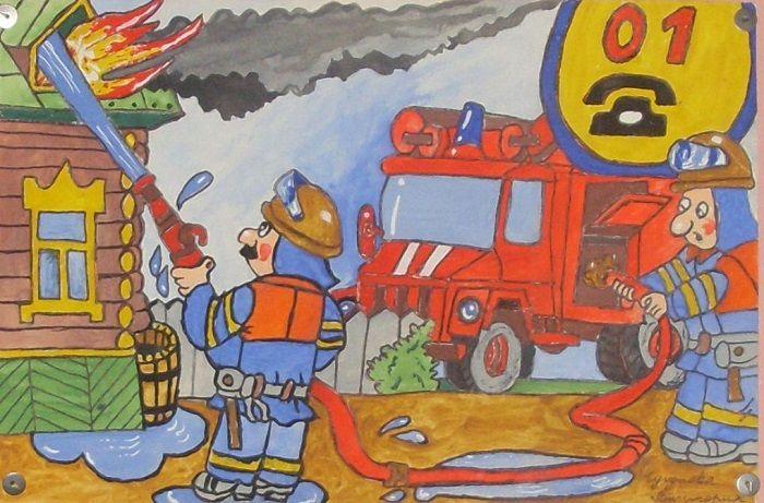 Картинки по пожарной безопасности