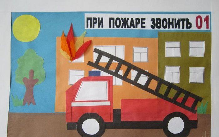 Поделка по пожарной безопасности из бумаги