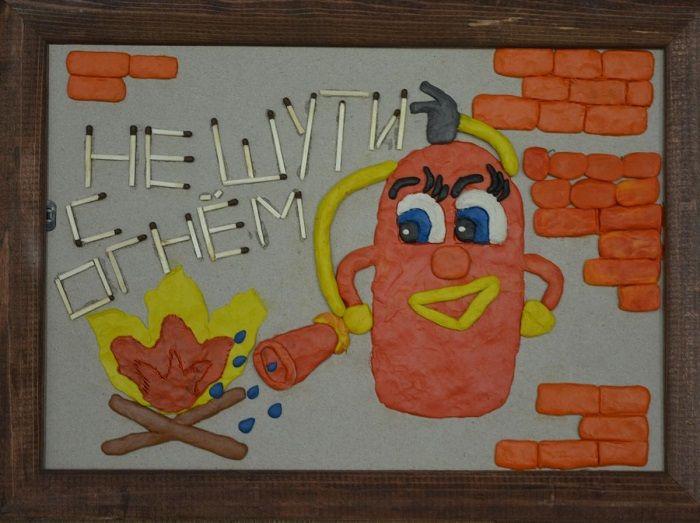 Поделки по пожарной безопасности для школьников