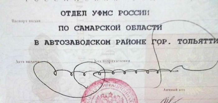 Необычные подписи фото