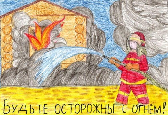 Рисунок: Осторожно огонь