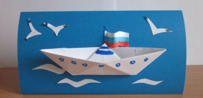 Открытка с корабликом фото