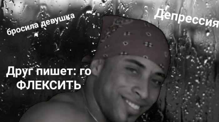 рикардо милос мем