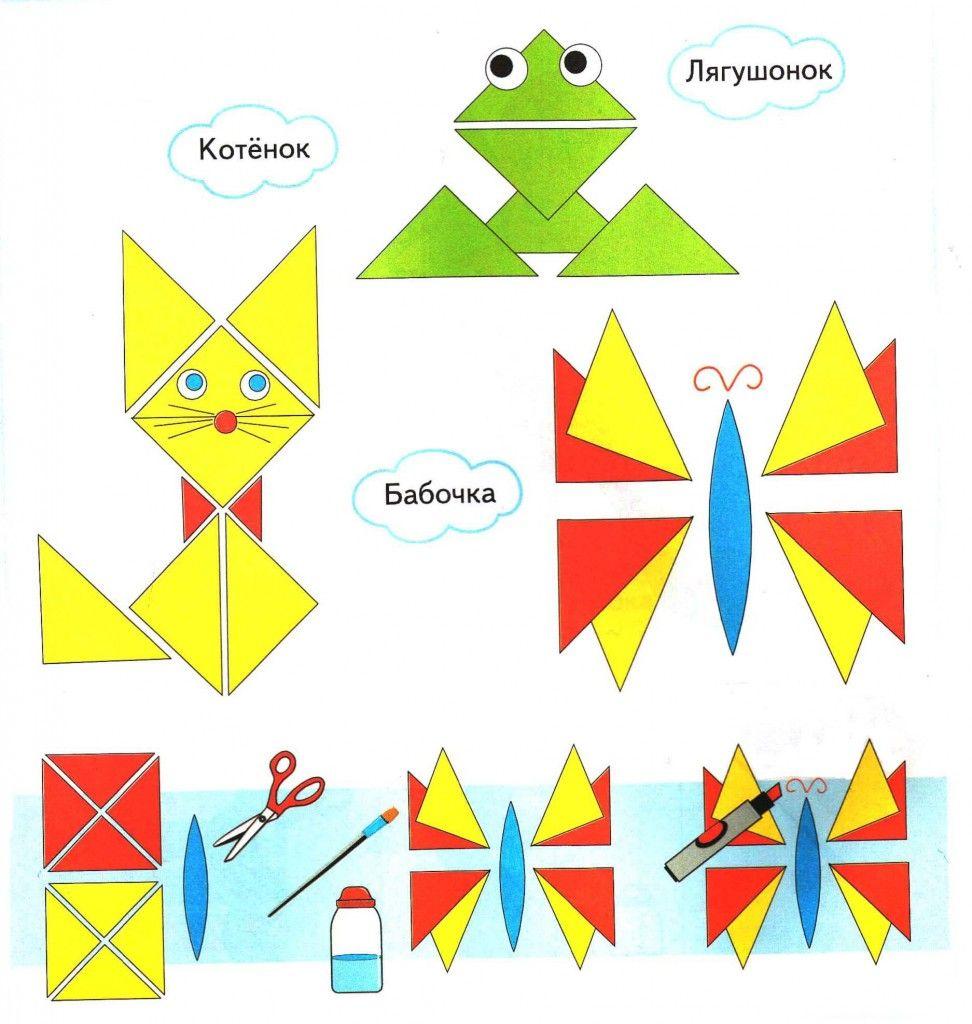 Аппликация из треугольников фото