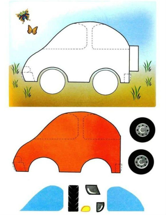 Аппликация авто шаблон фото