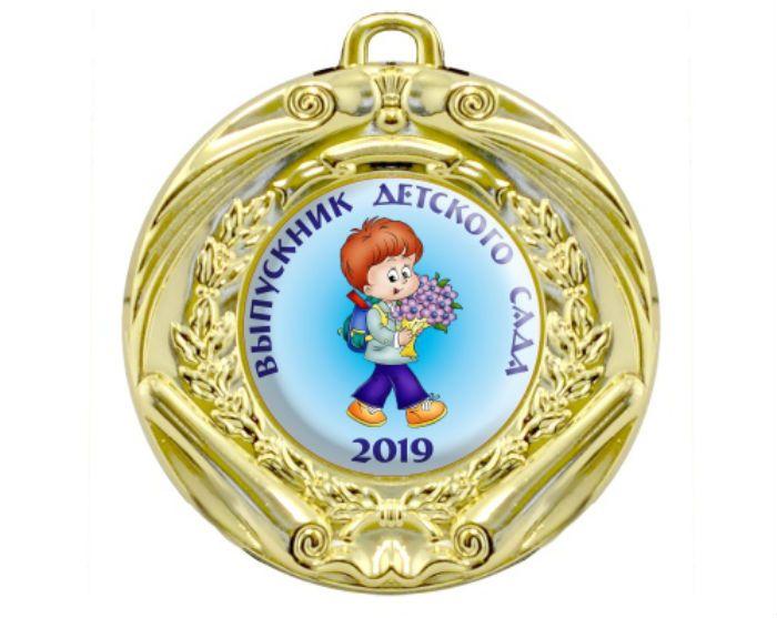 Медаль выпускнику садика шаблон 8 фото