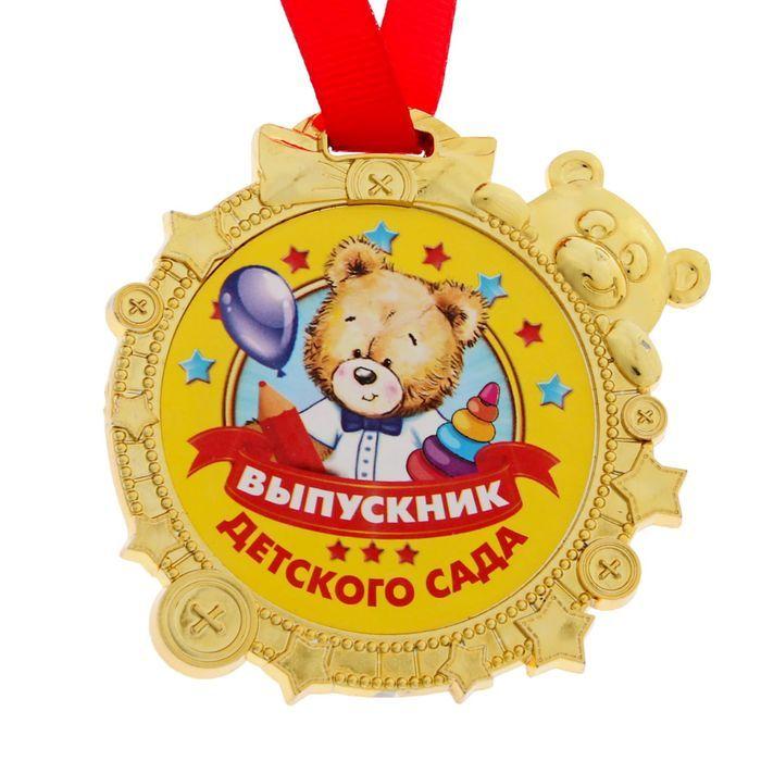 Медаль выпускнику садика шаблон 2 фото