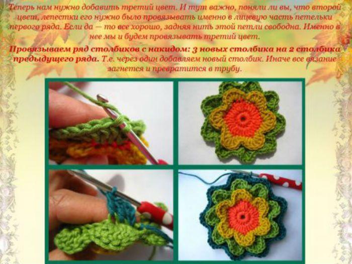 Инструкция 1 многослойный цветок фото