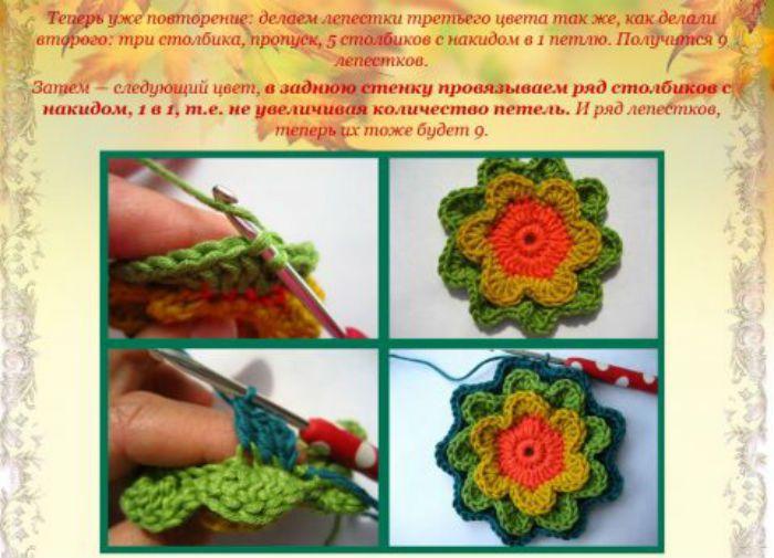 Инструкция 2 многослойный цветок фото