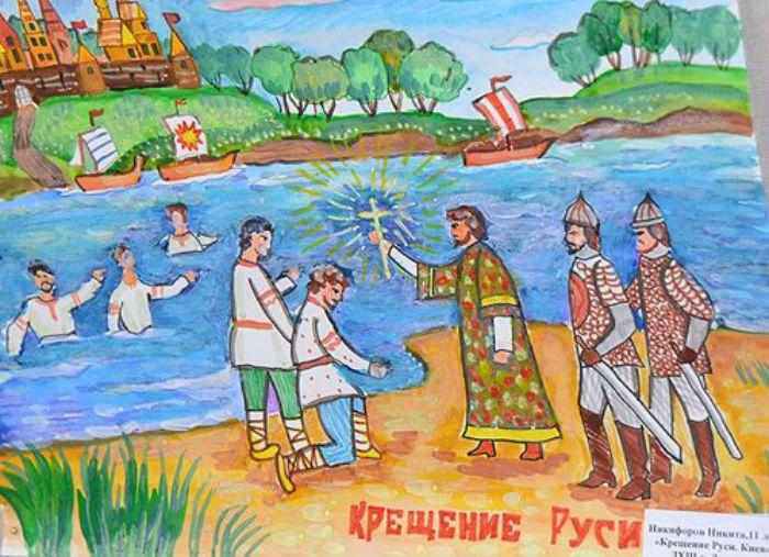 Крещение Руси рисунок фото