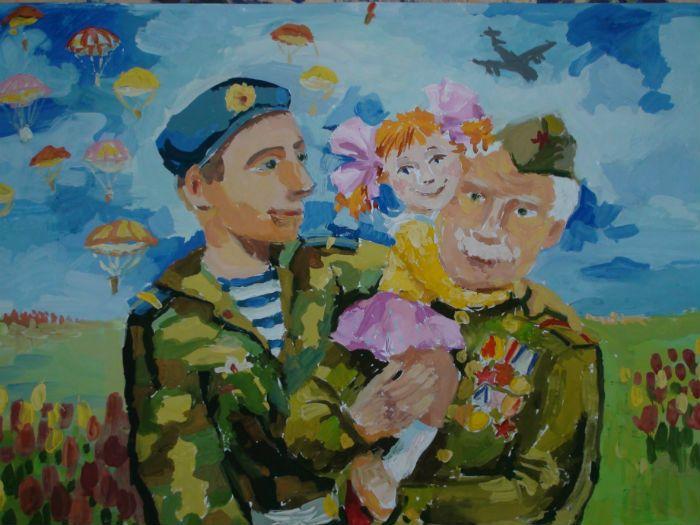 Война рисунок 1 фото