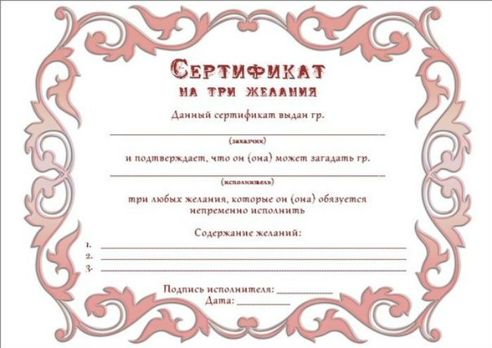 Сертификат образец 6 фото