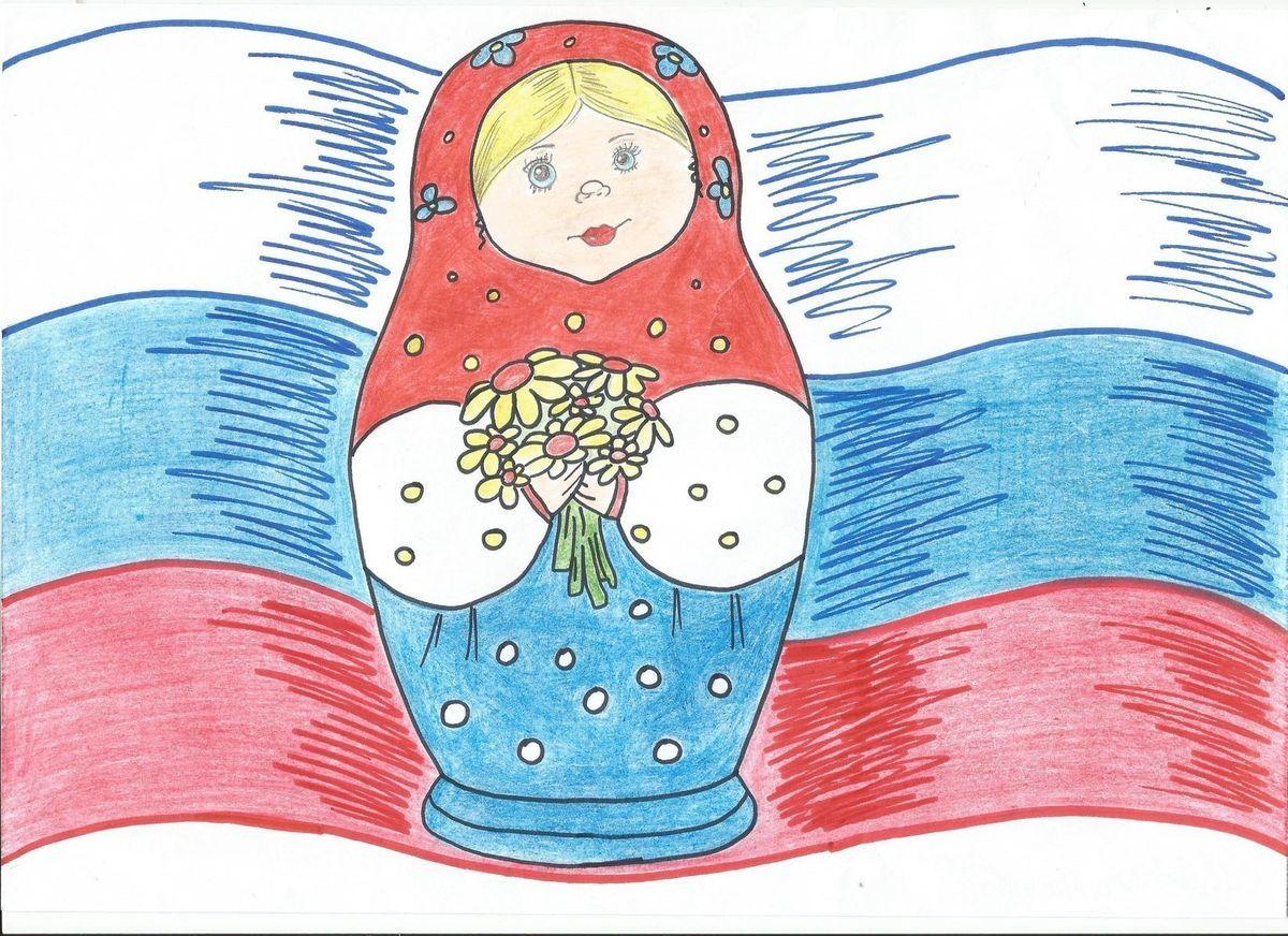 Слава России рисунок 11 фото
