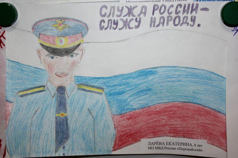 Служу России рисунок 1 фото
